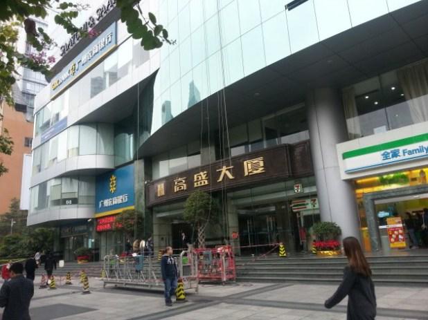Визовый центр Индии в Гуанчжоу