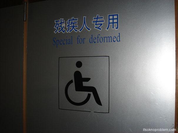 Special for deformed