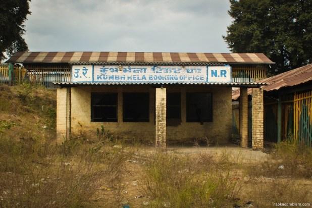 На север Индии. 从德里哈里瓦的道路
