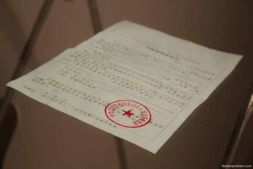 Просроченная виза в Китай
