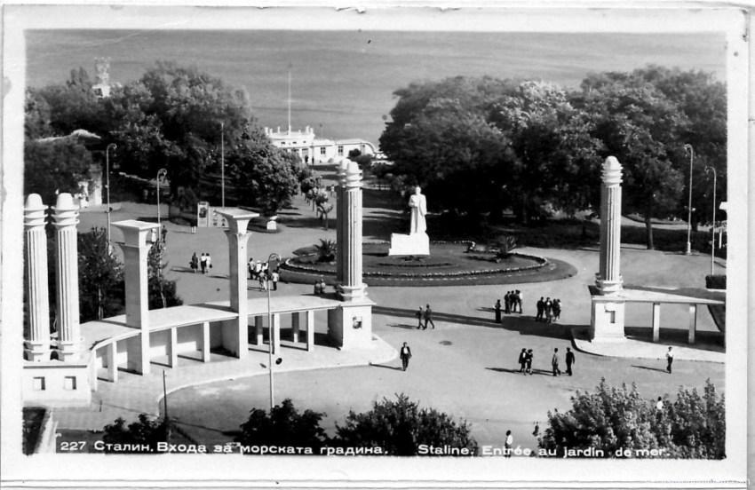 Город Сталин на фотографиях. Серия почтовых открыток из Болгарии 1951 一年