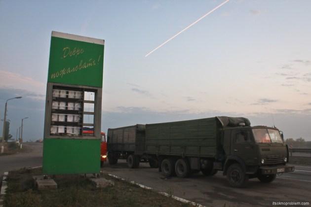 Из Крыма в Москву и Санк-Петербург. 公共汽车和火车