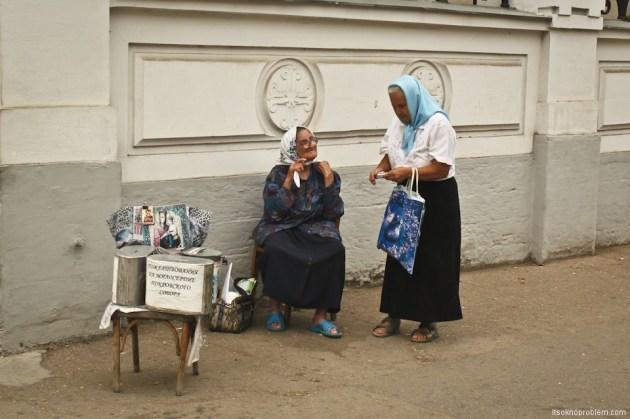 Прогулка по городу Севастополь