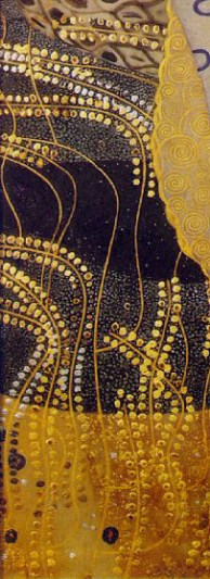 Detail from Serpents I