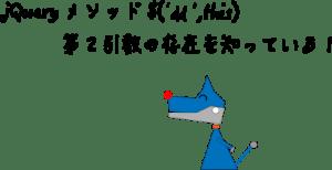 dog_object1