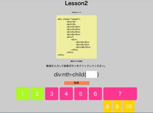 lesson0002
