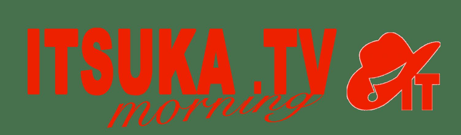 ITSUKAmorningTV_logo