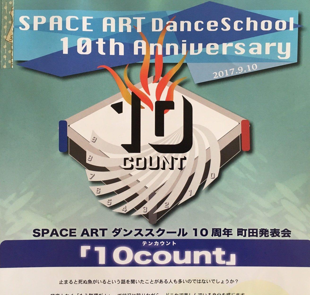 9/10 SPACE ART ダンススクール発表会【チアダンス】