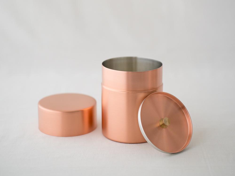 Azmaya_Copper Tea Cansiter_dt-4