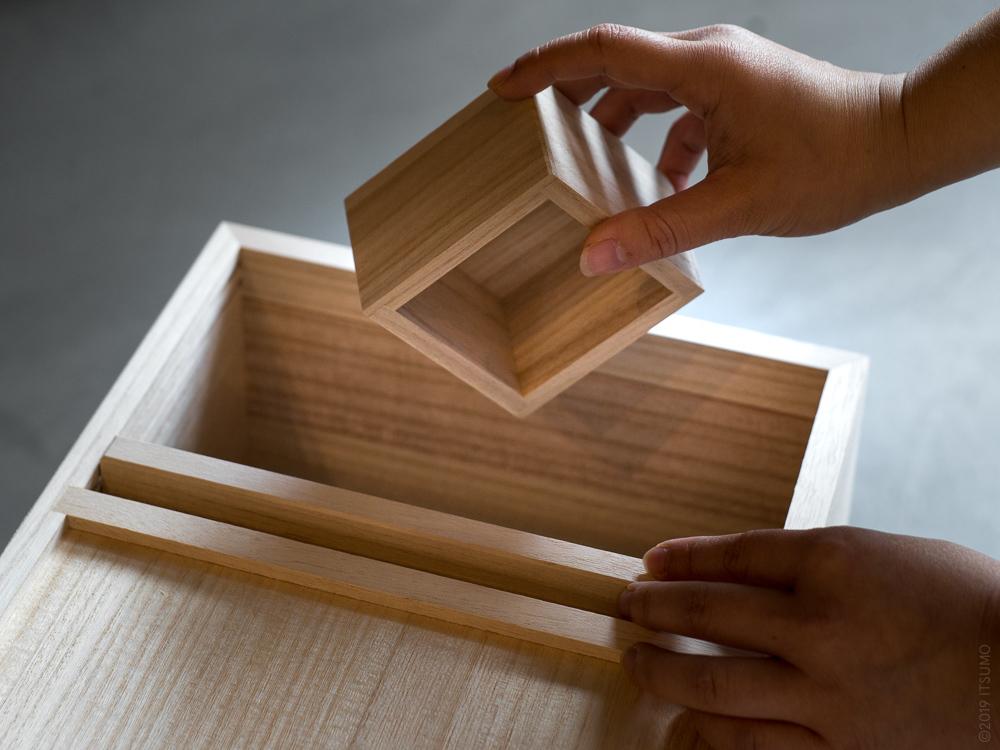 Azmaya_Rice Storage Box_dt-2