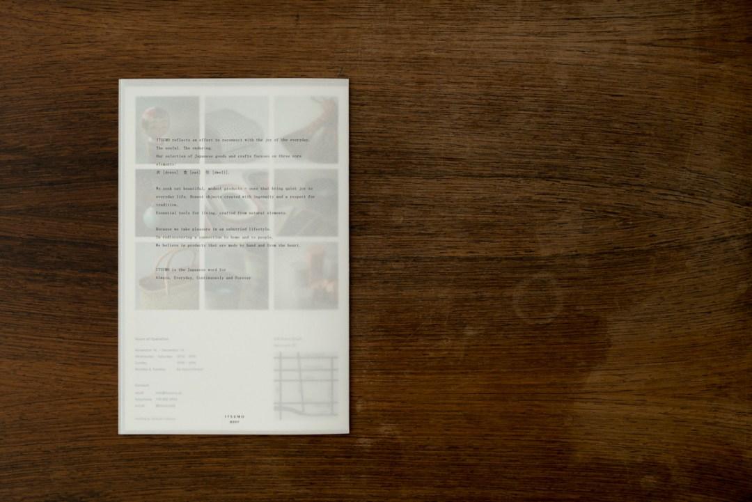 FW17 ITSUMO Pop Up Shop Flyer-02754