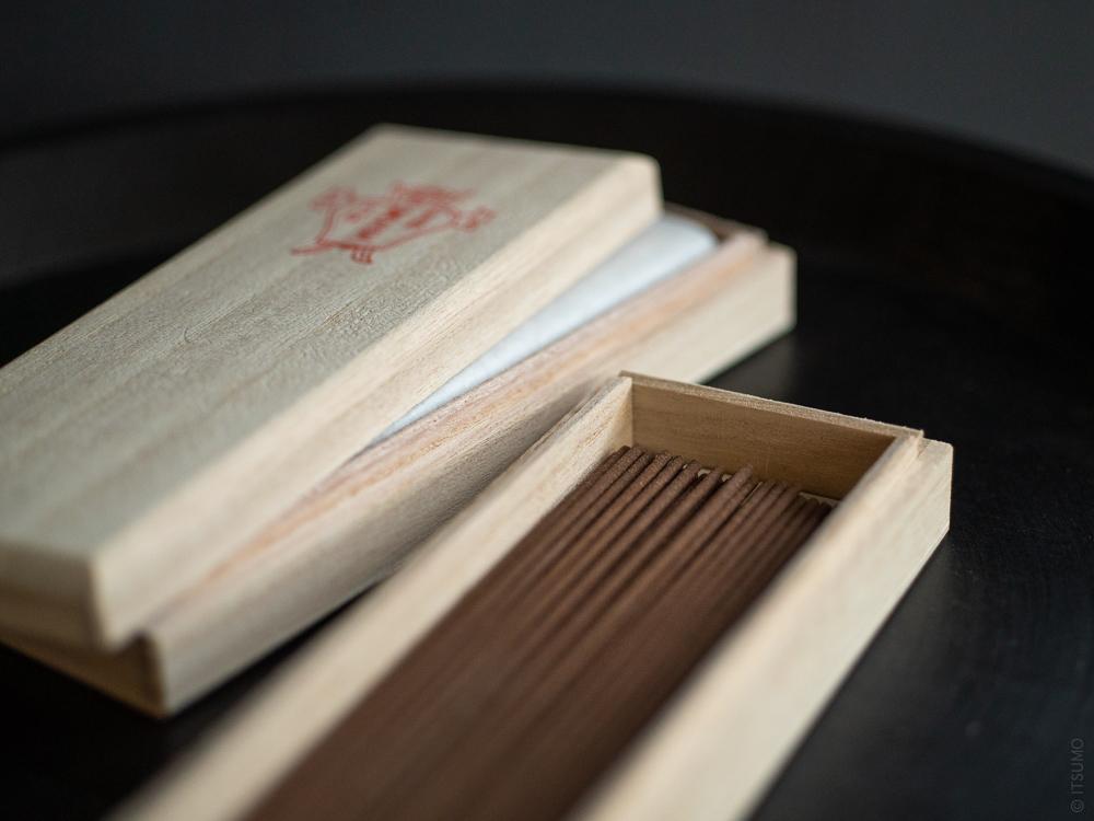 Kungyokudo_Incense_Shamu Agarwood_dl