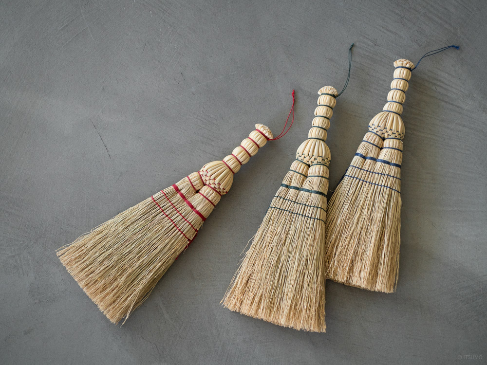 Nakatsu Hand Broom