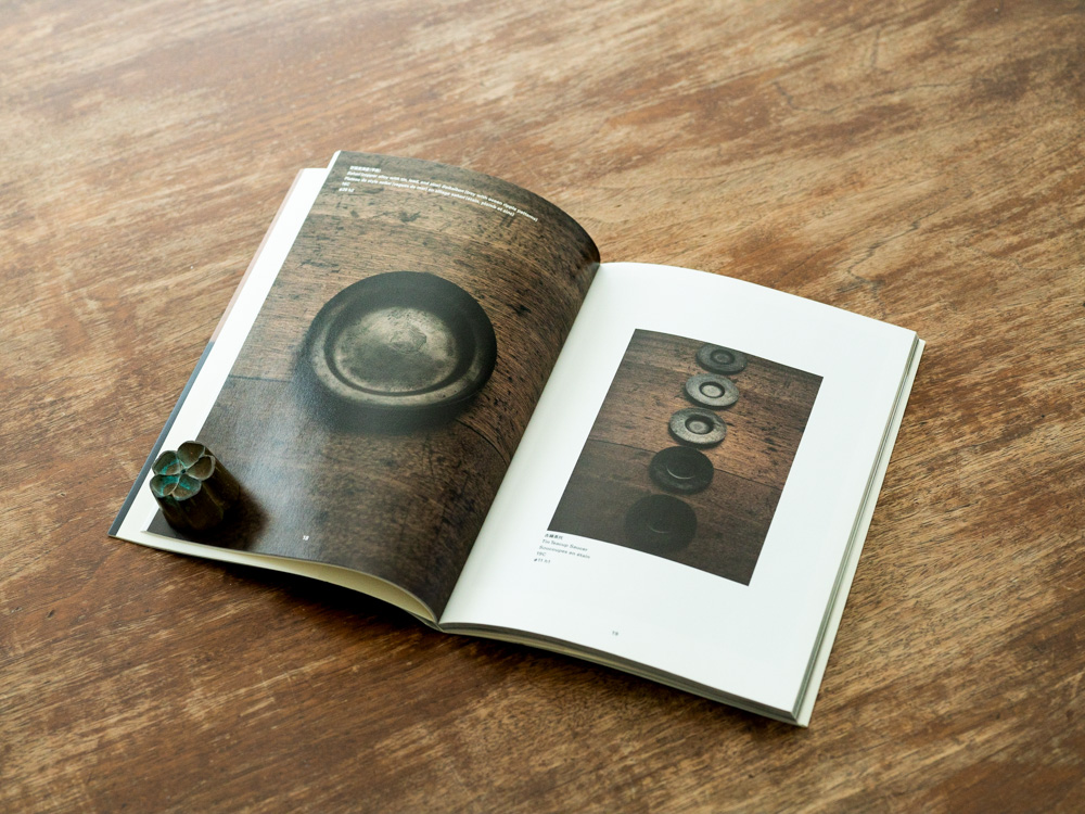 anonima studio books_Made in Japan - 素のものたち-2