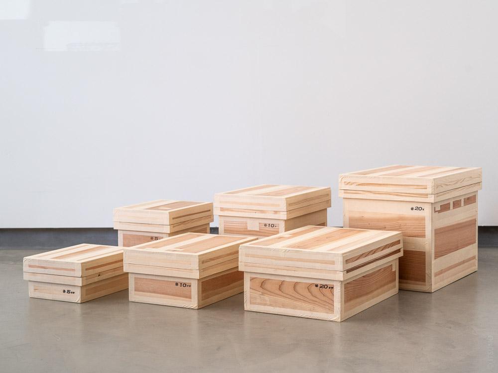 Azmaya_Cedar Tea Storage Box_tall & flat