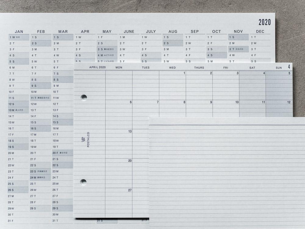 Postalco_Snap Calendar 2020_A4 & A5