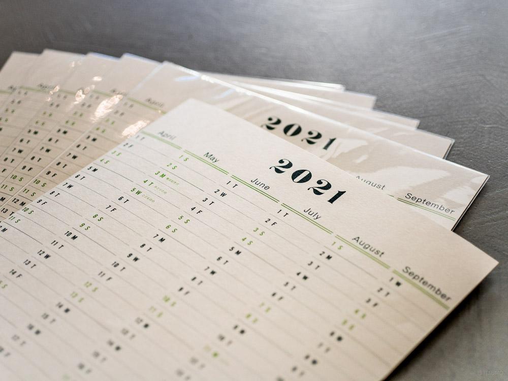 Postalco_One Year Wall Calendar 2021
