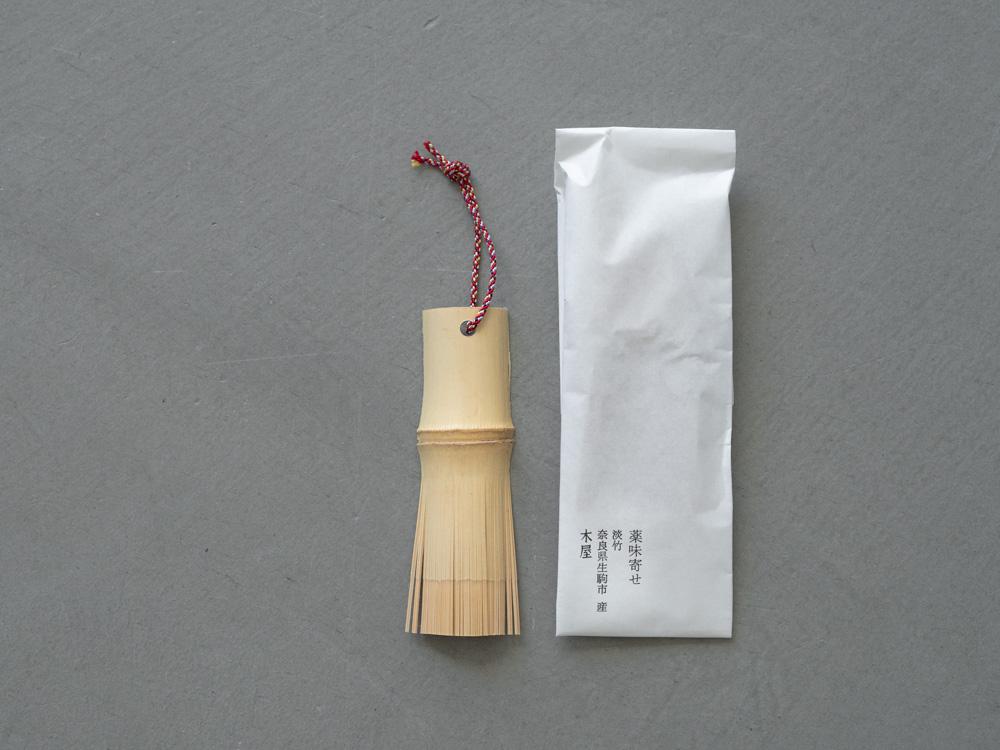 kiya yakumiyose bamboo grater scraper-2