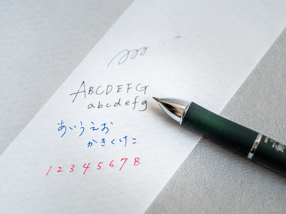 craft design technology_frixion ball 3_erasable pen
