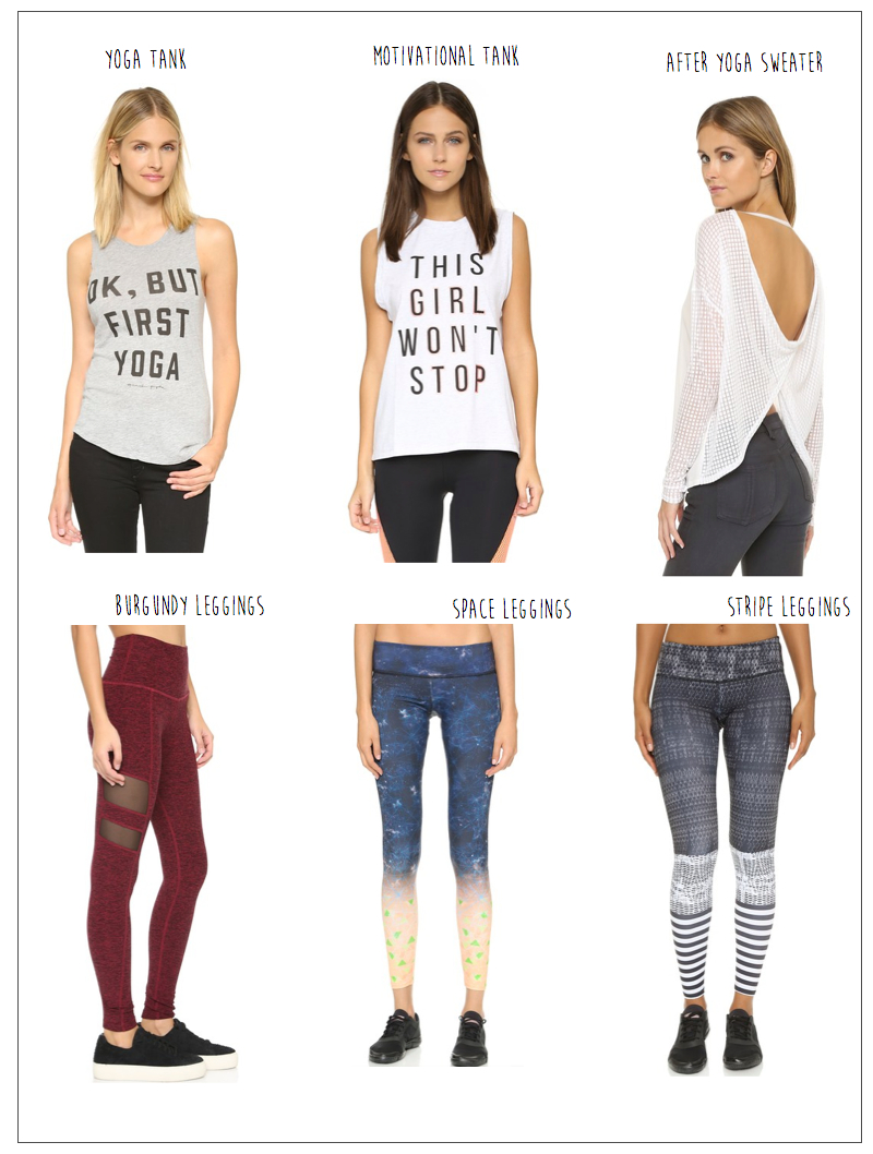 workout gear shopbop 2015 friends and family sale