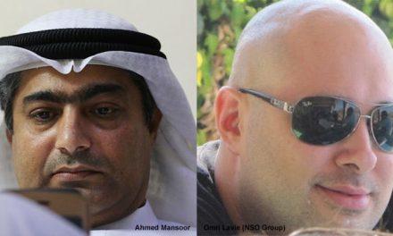 Un prestataire israélien impliqué dans une affaire d'espionnage d'état