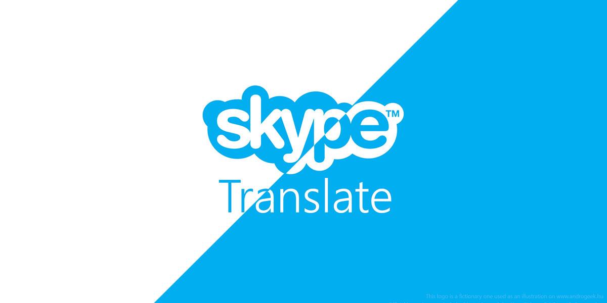 Skype Translator disponible sous Windows