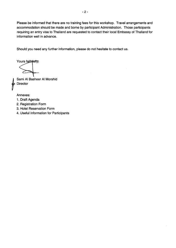 Sample Invitation Letter For Training Program - Letter