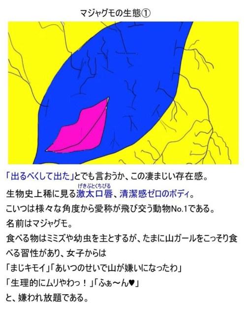 20140724-124545-45945376.jpg
