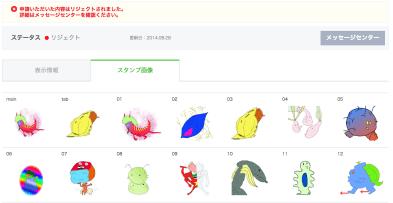 スクリーンショット 2014-10-01 21.25.57