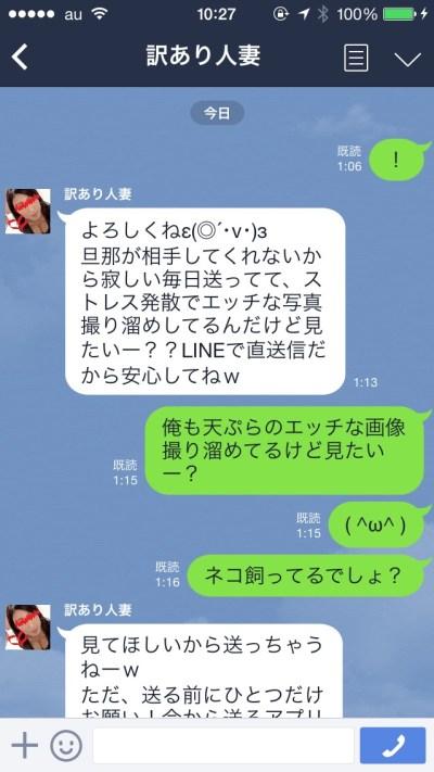 IMG_0048_3