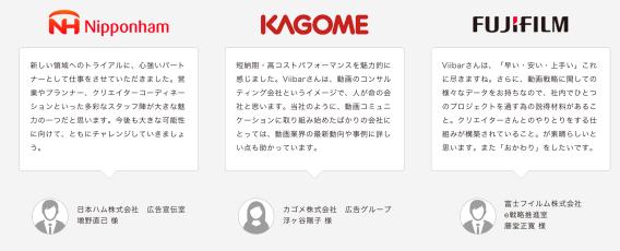 スクリーンショット 2015-08-19 23.08.50
