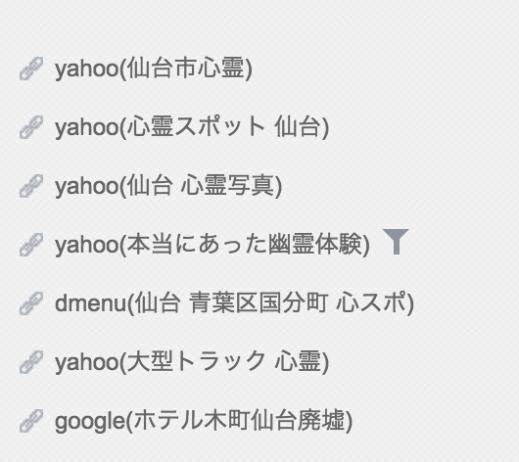 スクリーンショット 2015-09-06 23.59.24