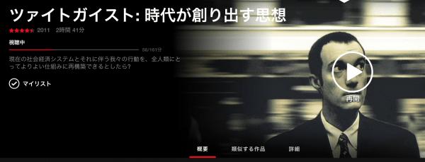 スクリーンショット 2015-10-04 15.01.45