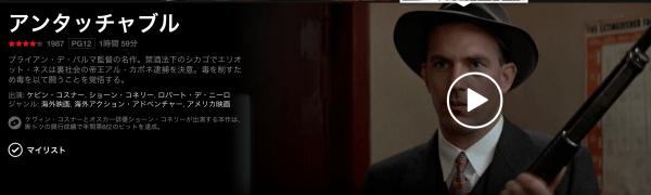 スクリーンショット 2015-10-04 15.51.37