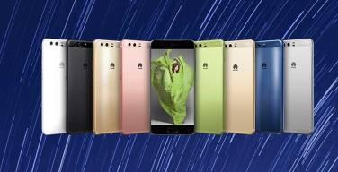 Huawei-lanzó-nuevos-Huawei-P10-y-P10-Plus