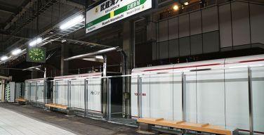 Exitosa-implementación-de-sistema-H2One™-de-Toshiba-en-Japón