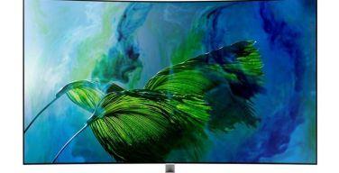 Samsung-presenta-la-siguiente-innovación-en-TV-QLED-en-Perú