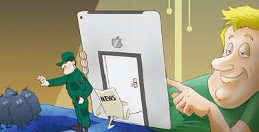 5-consejos-para-proteger-los-dispositivos-móviles-de-papá