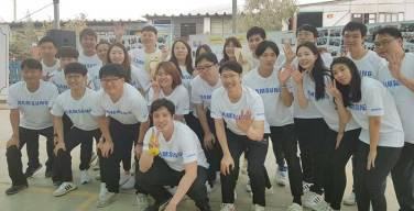 Samsung-prepara-actividades-en-el-Mes-Global-del-Voluntariado