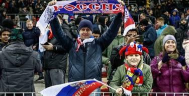 Visa-prepara-el-terreno-para-FIFA-Rusia-2018