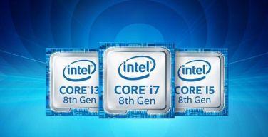 Intel-responde-sobre-investigación-de-seguridad