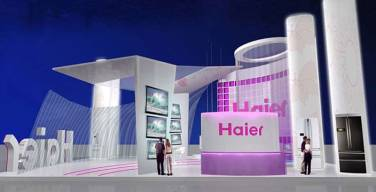 Haier-lanza-su-Smart-Home-Solution