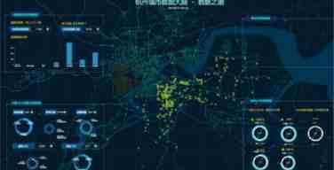 YITU-presenta-soluciones-para-ciudades-inteligentes
