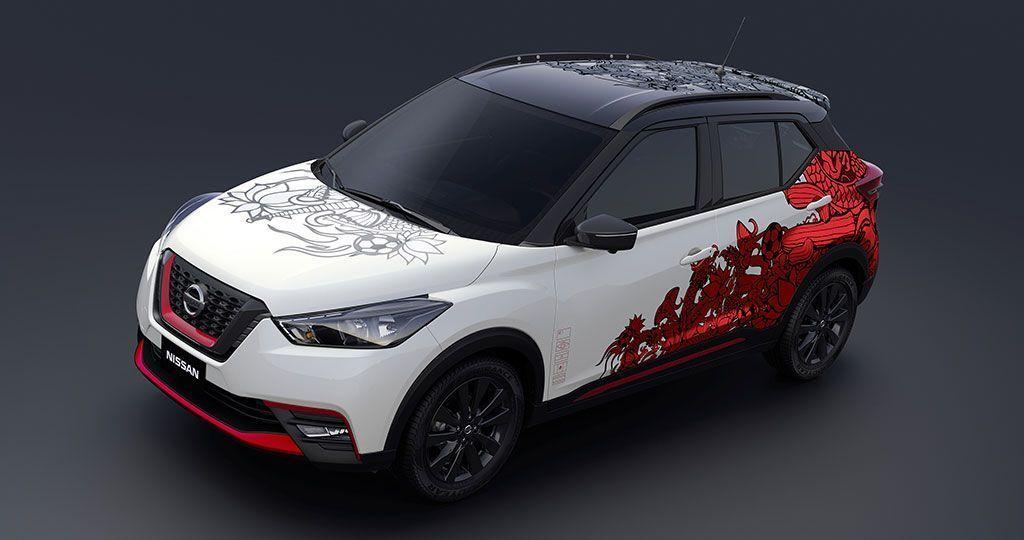 Nissan-fusiona-culturas-en-un-auto-concepto