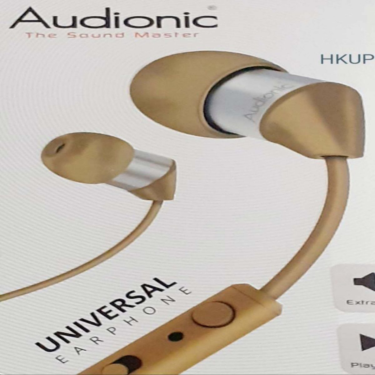 Audionic Brown Universal Earphone With Extra Bass - T-40