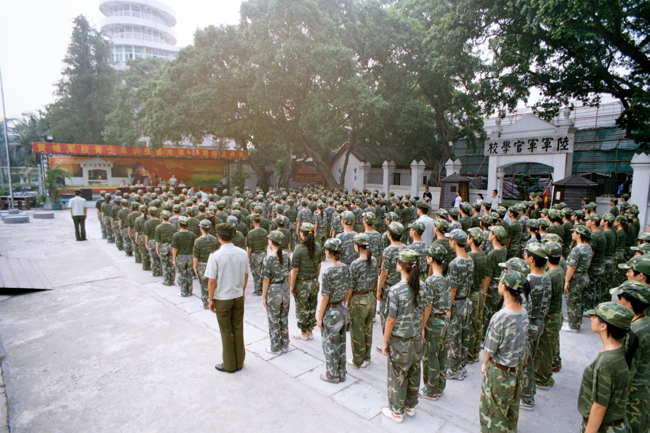 廣州黃埔軍校四天軍事體驗訓練營 | 拉闊生命 創造夢想