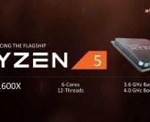 "<span class=""caps"">AMD</span> рассказала опроцессорах серии Ryzen 5—цены, потоки, ядра"