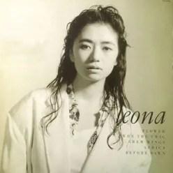 広田レオナ,若い頃,昔,画像,真木よう子,似てる,そっくり,夫,ダンナ,高橋ひろ無,きれい,深イイ話