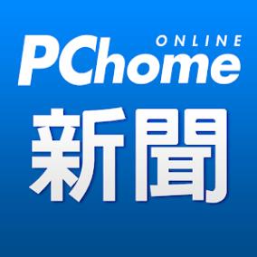 logo-pchome新聞