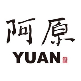 阿原-logo